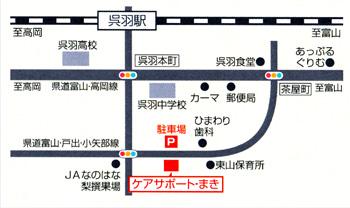 マジックサークル 富山マジシャンズ・パーティー「まじっぱ」 ケアサポート・まき